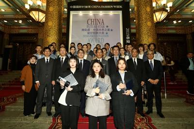 关于举办第2届 旭化成 中国未来之星设计创新大奖